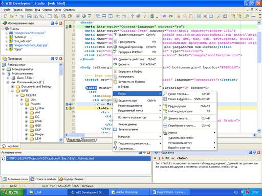 HTML-редакторы :: В помощь вебмастеру :: Компьютерный форум